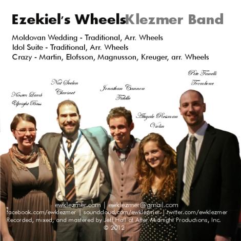 EWheels Back Cover