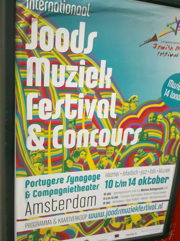 IJMF posters all over the city